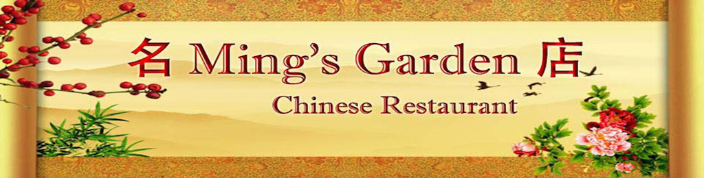 Ming's Garden Chinese Restaurant in Falmouth